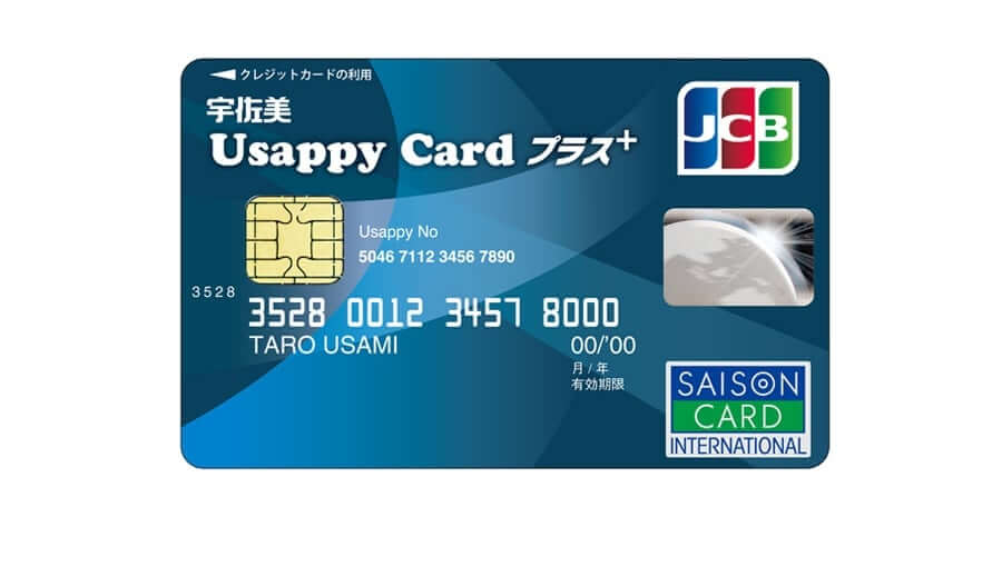 Usappy Card プラス+